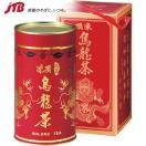 台湾 お土産缶入り台湾 凍頂烏龍茶1缶台湾