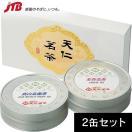 台湾 お土産缶入り台湾茶2種セット台湾
