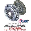 C エクセディ 強化クラッチセット ウルトラファイバー ディスク カバー スバル インプレッサ GC8 前期 ベアリング付 IMPREZA EXEDY