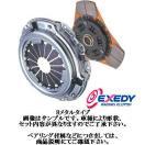 C エクセディ 強化クラッチセット Sメタル ディスク カバー トヨタ MR-2 SW20 ターボ エムアールツー EXEDY