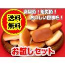 お試しセット 非常 防災 保存食 個食 送料無料 チーズブレット( パン ) セット 2食分 メール便商品 缶カ