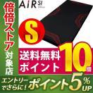 東京西川 エアー AiR SI マットレス REGULAR ブラック シングル 9×97×195cm 敷き布団 AI1010 HWB7601000