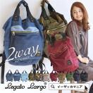 リュックサック リュック 2WAY ナイロン A4 ファスナー レディース 鞄 カバン Legato Largo