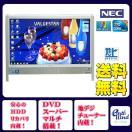NEC デスクトップパソコン Windows7 中古パソコン デスクトップ 一体型 本体 Kingsoft Office付き Core i5 ブルーレイ 地デジ/BS/CS 4GB/1TB VW770/C