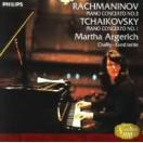 アルゲリッチ/ラフマニノフ:ピアノ協奏曲第3番