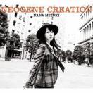 水樹奈々/NEOGENE CREATION(初回限定盤)(Blu?ray Disc付)