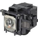 エプソン ELPLP78 交換用ランプ