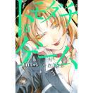 トモダチゲーム (15) 電子書籍版 / 漫画:佐...