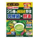 日本薬健 金の青汁 25種の純国産野菜 乳酸...