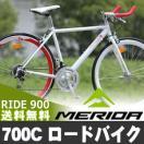ロードバイク メリダ MERIDA 自転車 700C シマノ12段変速 自転車