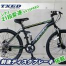 マウンテンバイク MTB 自転車 26インチ Wサス シマノ製21段変速 ディスクブレーキ
