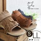 サンダル シェイクインクローク フリンジを取り外しても 2way フリンジサンダル シューズ 靴  レディース 1820SS0601, セール