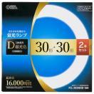 オーム電機 06-4527 丸形蛍光ランプ 30形×2本セット/昼光色/...