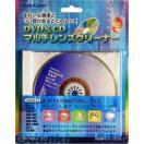 オーム電機 01-0535 DVD&CDマルチレンズクリーナー 乾式 0...