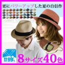 帽子 レディース 麦わら帽子 メンズ キッズ 大きいサイズ ストローハット 中折れハット 折りたたみ帽子 大きい帽子 折りたためる UV