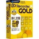ソースネクスト B's Recorder GOLD14 BSRECORDERGOLD14WD [BSRECORDERGOLD14WD]
