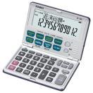 カシオ 金融電卓 BF-480-N [BF480N]
