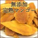 ★お試し商品★【メール便送料無料】菓子 ...
