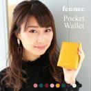 Fennec Wallet Pocket フェネック  旅行  極小 三つ折り財布 コインケース付 クリスマス 誕生日プレゼント 送料無料