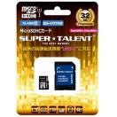 SUPER TALENT スーパータレント microSDカード microSDHCカード ST32MSU1P 32GB 新品 送料無料