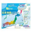 くもんの日本地図パズル 遊びながら楽しく日本地図をおぼえる ジグソーパズル おもちゃ