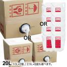 次亜塩素酸水 500ppm ジアニスト 20L (200...