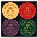 榮太樓飴 4缶入 (えいたろう|栄太郎|栄太楼)