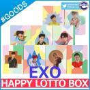 【当店限定特典付、即日発送】【 EXO HAPPY LOTTO BOX 】   EXO 公式グッズ、SMTOWN 公式グッズ