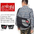 数量限定 メッセンジャーバッグ マンハッタンポーテージ Manhattan Portage Canvas Art Print Vintage Messenger Bag ショルダー 2016秋冬新作