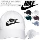 キャップ ナイキ NIKE メンズ レディース フューチュラ ウォッシュド H86 レッド 帽子 CAP ロゴ 熱中症対策 日射病予防 2017夏新作 10%OFF