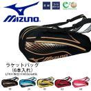 テニス ラケットバッグ ミズノ MIZUNO メンズ レディース 6本入れ バックパック リュックサック  得割20
