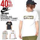 40%OFF 半袖 Tシャツ ナイキ NIKE メンズ D...