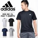 半袖 Tシャツ アディダス adidas ESS BC CL Climalite メンズ ワンポイント トレーニング ウェア ランニング ジョギング 23%off ブランド