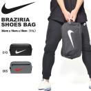 シューズケース ナイキ NIKE ブラジリア シューバッグ 靴入れ シューズバッグ シューズ バッグ 2017夏新色 23%OFF