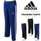 ジャージ パンツ アディダス adidas メンズ トレーニングパンツ ジャージパンツ ロングパンツ スポーツウェア 得割24