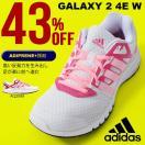ランニングシューズ アディダス adidas Galaxy 2 4E メンズ レディース スーパーワイド マラソン ジョギング シューズ 靴 ランシュー 25%off ブランド