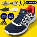ランニングシューズ アディダス adidas Galaxy 2 4E メンズ レディース スーパーワイド 幅広 マラソン ジョギング シューズ 靴 ランシュー 25%off