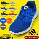 ランニングシューズ アディダス adidas Galaxy 3 メンズ 初心者 マラソン ジョギング ランニング シューズ ランシュー 靴 2017春新色