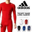 長袖 インナーシャツ アディダス adidas メンズ テックフィット BASE ロングスリーブ アンダーウェア コンプレッション 2016新作 得割23
