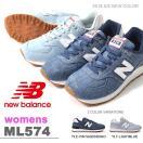 スニーカー ニューバランス new balance ML574 レディース カジュアル シューズ 靴 2018春夏新色 得割10 送料無料