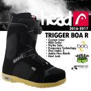 head ヘッド スノーボード ブーツ TRIGGER BOA R 353206 メンズ 紳士 ボア  スノボ  国内正規代理店品 16-17 送料無料 得割30