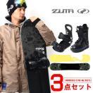 ZUMA ツマ スノーボード メンズ 3点セット 板 ボード バインディング ブーツ TYPOS 144 150 153 スノボ 国内正規代理店品 送料無料