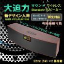 Bluetooth スピーカ ブルートゥース 重低音 高音質 ワイヤレス 車 スマホ対応小型スピーカー EK-01WS