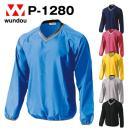 wundou〈ウンドウ〉 P-1280 ベーシックピステ(大人サイズ)練習着・チーム用ウェア・シンプル無地ユニフォーム〈メンズ・レディース〉