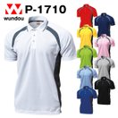 P-1710 ベーシックテニスシャツ 大人サイズ 練習着 チーム用ウェア シンプル無地ユニフォーム メンズ レディース wundou ウンドウ