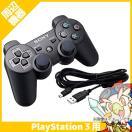 PS3 プレステ3 ワイヤレス コントローラー ...