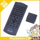PS2 PlayStation 2専用 DVDリモートコント...