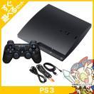 PS3 プレステ3 PlayStation3 プレイステーション3 本体 CECH-3000A チャコール・ブラック SONY ゲーム機 中古 すぐ遊べるセット 送料無料