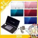 3DS 本体 ニンテンドー3DS すぐ遊べるセット 選べる6色 任天堂 中古 送料無料