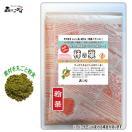 柿の葉茶 (粉末) パウダー 100g 送料無料 森のこかげ 健やかハウス 柿葉 柿葉茶 かきの葉 カキの葉 茶